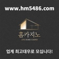 하이로우게임ㅣ텍사스홀덤사이트추천ㅣ안전한놀이터#실시간사이트추천