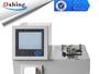 DSHY7200-I Total sulfur analyzer by ultraviolet fluorescent