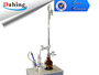 DSHY1016-II Automatic micro-scale freezing point and flow point tester of petroleum products