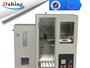 DSHD-0165 Vacuum Distillation Tester